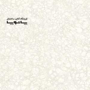 کاغذ دیواری بلژیکی آنپلاگد کد UN1104