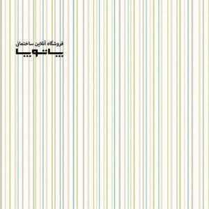 کاغذ دیواری بلژیکی آنپلاگد کد UN4005