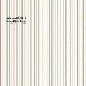 کاغذ دیواری بلژیکی آنپلاگد کد UN4006