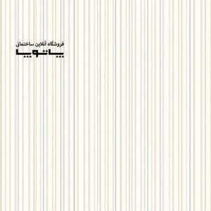 کاغذ دیواری بلژیکی آنپلاگد کد UN4007