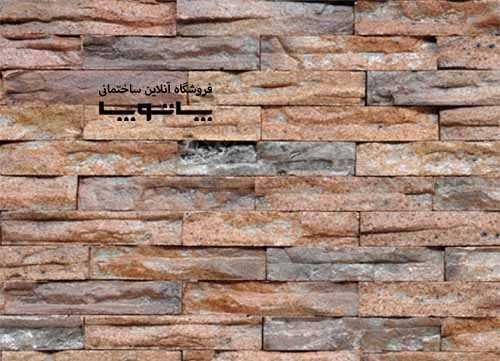 آجر نسوز صخره ای آذرخش کد AST115