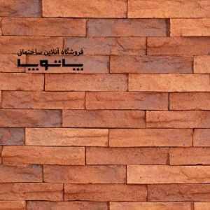 آجر نسوز صخره ای آذرخش کد AST113