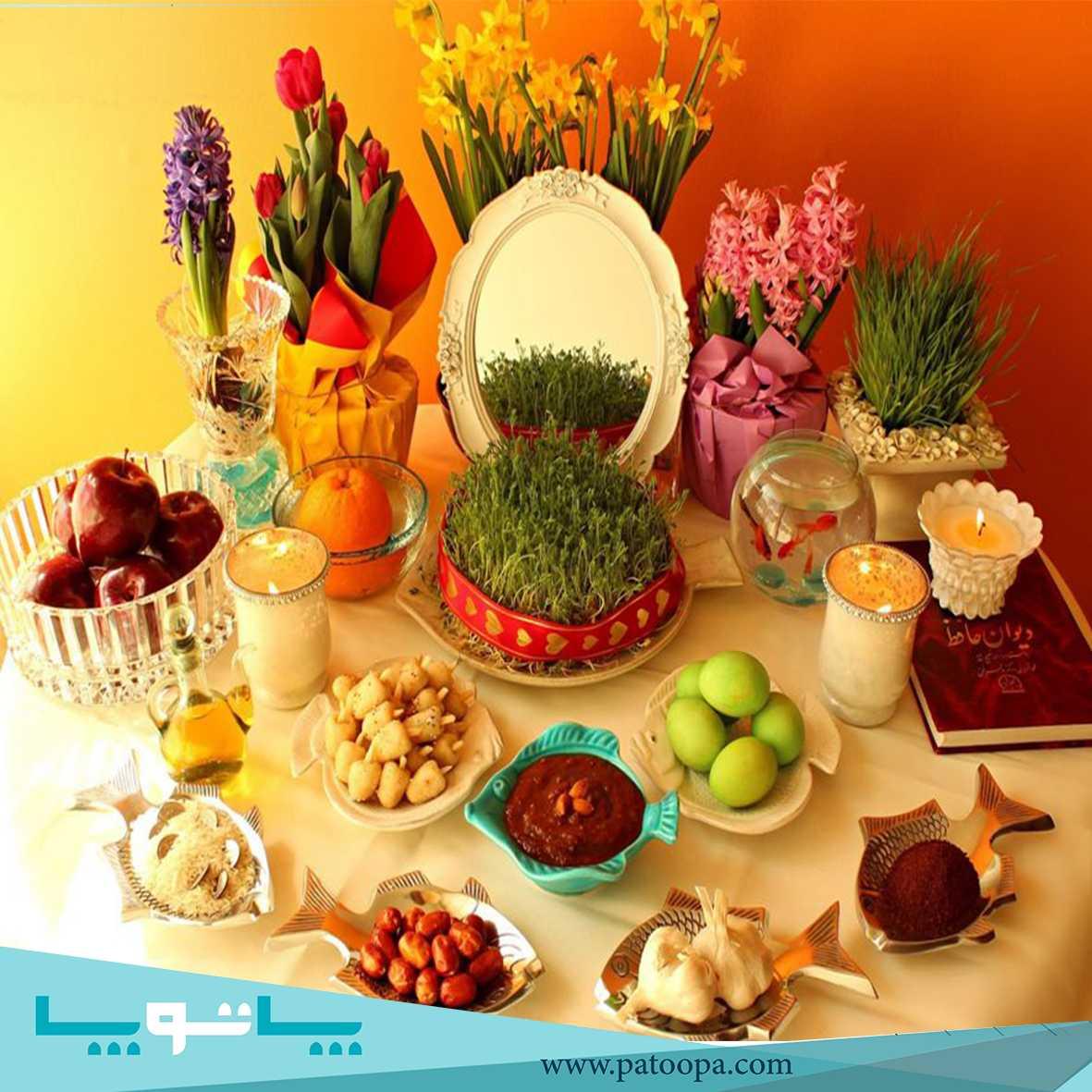 آداب و رسوم ایرانیان