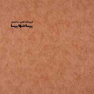 کاغذ دیواری کالرز colours کد WW0116-18