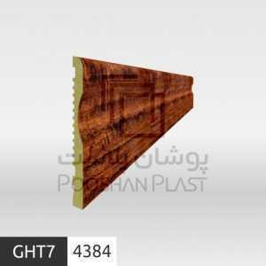 قرنیز تخت ۷ سانتی پلی استایرن پوشان پلاست کد ۴۳۸۴