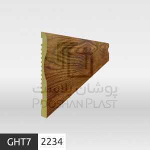 قرنیز تخت ۷ سانتی پلی استایرن پوشان پلاست کد ۲۲۳۴