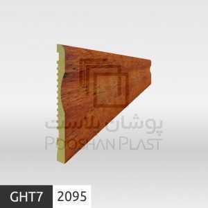 قرنیز تخت ۷ سانتی پلی استایرن پوشان پلاست کد ۲۰۹۵