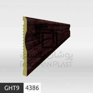 قرنیز تخت ۹ سانتی پلی استایرن پوشان پلاست کد ۴۳۸۶