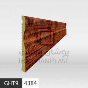 قرنیز تخت ۹ سانتی پلی استایرن پوشان پلاست کد ۴۳۸۴